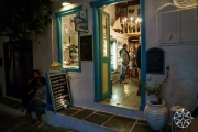 <h5>Patisserie Gerontopoulos, Apollonia, Sifnos, Cyclades Islands, Greece</h5>